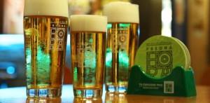 predna hora pivo